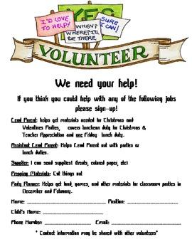 Parent Volunteer Sign-up Sheet