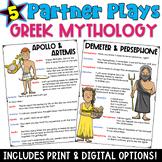 Partner Plays: Greek Mythology