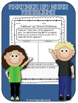 Partner Up! Common Core Word Problems (Multi-Step)