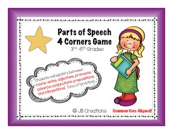 Parts of Speech 4 Corners Game: Grammar Review! (3rd, 4th,