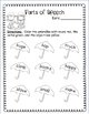 Parts of Speech Folder Activity and worksheets (Nouns, Ver