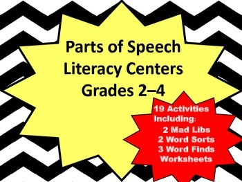 Parts of Speech Literacy Center for Grades 2 - 4