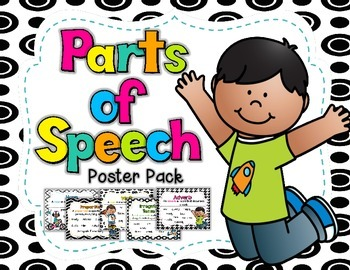 Parts of Speech Poster Set {Black and White Themed}