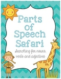 Parts of Speech Safari Search and Sort {Common Core Aligned}