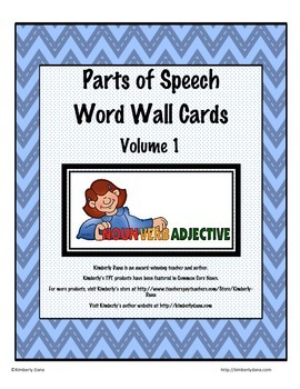 Parts of Speech Word Wall Cards - Volume 1