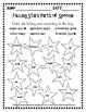 Parts of Speech coloring- noun, verb, adverb, adjective, p