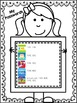Password Card Templates for Students