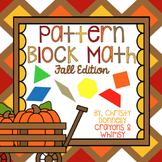 Pattern Block Math {Fall Edition}
