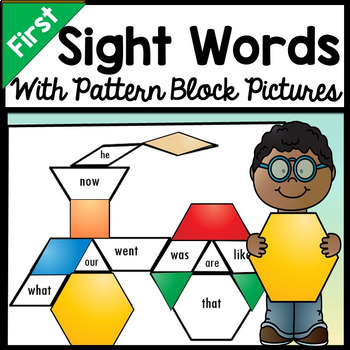 Sight Words First Grade with Pattern Block Pictures {8 Pictures!}