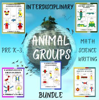 Pattern Blocks Animal Groups Bundle