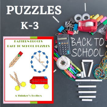 Pattern Blocks Back To School Puzzles