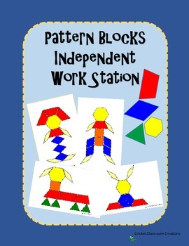 Pattern Blocks Independent Work Station