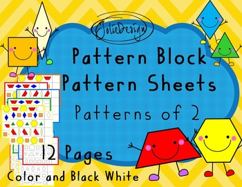 Pattern Blocks Pattern Sheets - Twos
