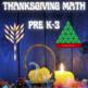 Pattern Blocks Thanksgiving Puzzles