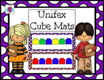 Patterned Unifex Cube Mats