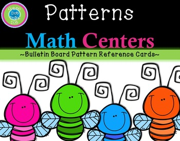 Patterns ~Math Center Bundle~ Bulletin Board Reference Cards~