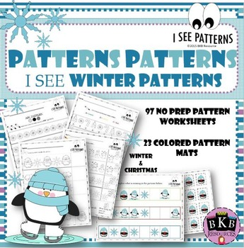Winter Math Centers ● AB Patterns ● No Prep Worksheets ● W