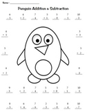Penguin Addition and Subtraction Worksheet