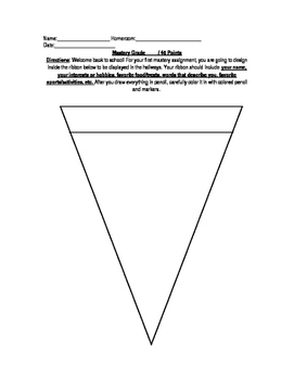 Pennant Worksheet (First Day of School Project and Activity)