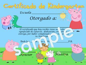 Peppa Pig Scene Achievement award English / Spanish version