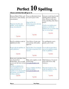 Perfect 10 Spelling Choice Board-available in English and Spanish