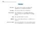 Performance Task – Multiplication & Fractions – Sales & Ta