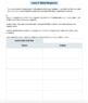 Performance Task – Persuasive Writing – Star Sluggers – EL