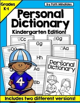 Personal Dictionary or Portable Word Wall Kindergarten Fir