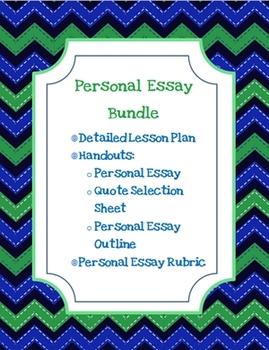 Personal Essay Bundle