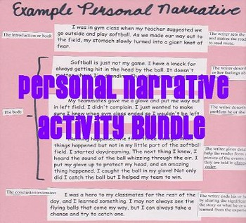 Personal Narrative Activity Bundle