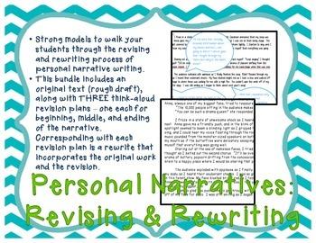 Personal Narrative Revise & Rewrite Bundle