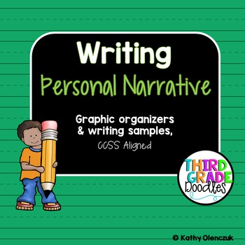 Personal Narrative Writing Resources & Posters BUNDLE