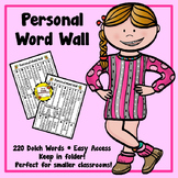 Personal Word Wall (220 Sight Words)