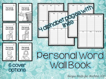 Personal Word Wall Book~printer friendly black and white