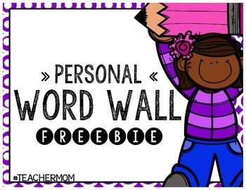 Personal Word Wall Freebie