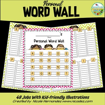 Word Wall - Personal (Template)