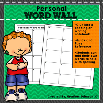 Personal Word Wall: for student reading notebook and/or wr