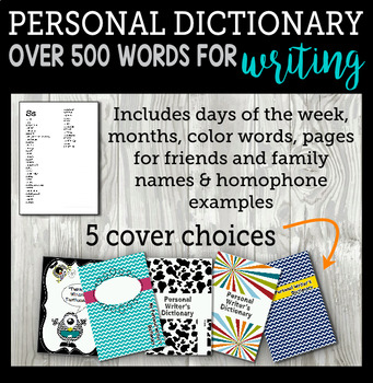 Personal Writer's Dictionary for Writing, Spelling and Com