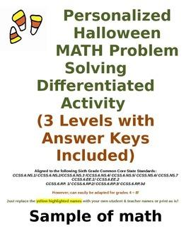Halloween Personalized MATH Common Core Problem Solving Di