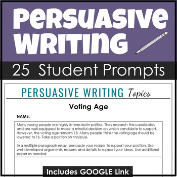 Persuasive Prompts, a List of 25 High Interest Persuasive