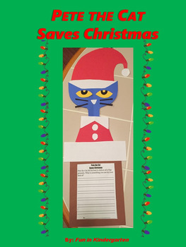 Pete the Cat Saves Christmas Craft