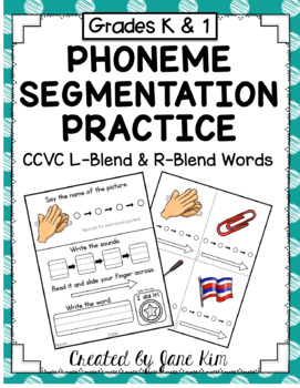 Phoneme Segmentation Practice CCVC L-blend & R-blend Words
