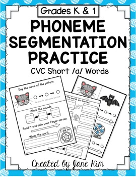 Phoneme Segmentation Practice CVC Short a Words