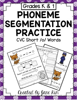 Phoneme Segmentation Practice CVC Short o Words