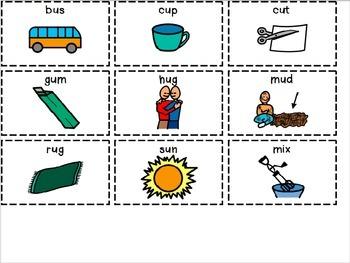 Phonemic Awareness Flashcards