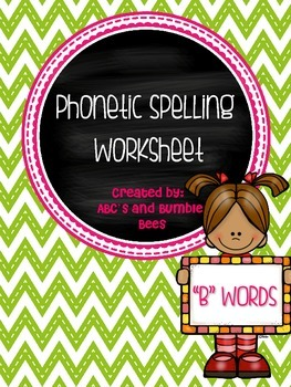 Phonetic Spelling Blank Worksheet