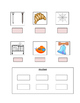 Phonics --Ending letter sound Worksheet b and l for the no
