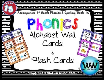 Phonics Flash Cards (Week 15)