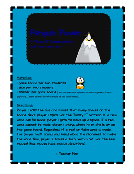 Phonics Game for Bossy R (with er ar and or)