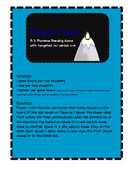 Phonics Game for short u and u-e (silent e)